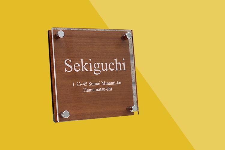 Acrylic Name Plate Printing Dubai