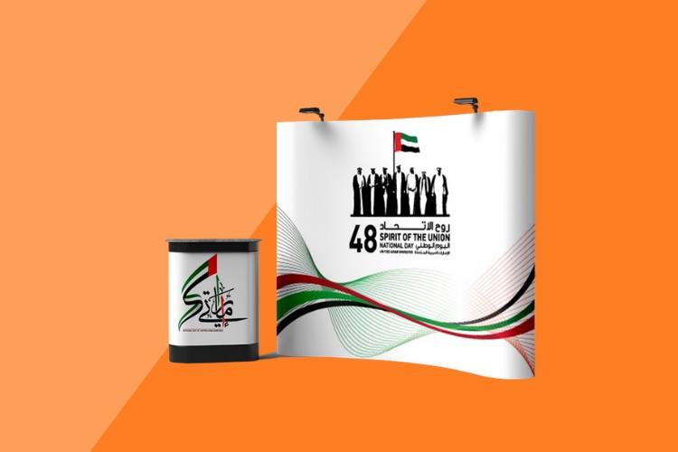 Popup Banner Printing Dubai